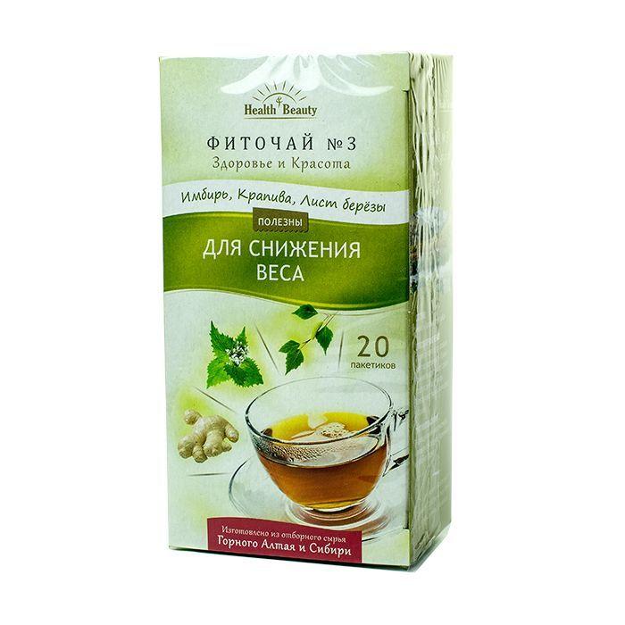 Чай для похудения, фиточай Алтай 3 Алтайский Кедр